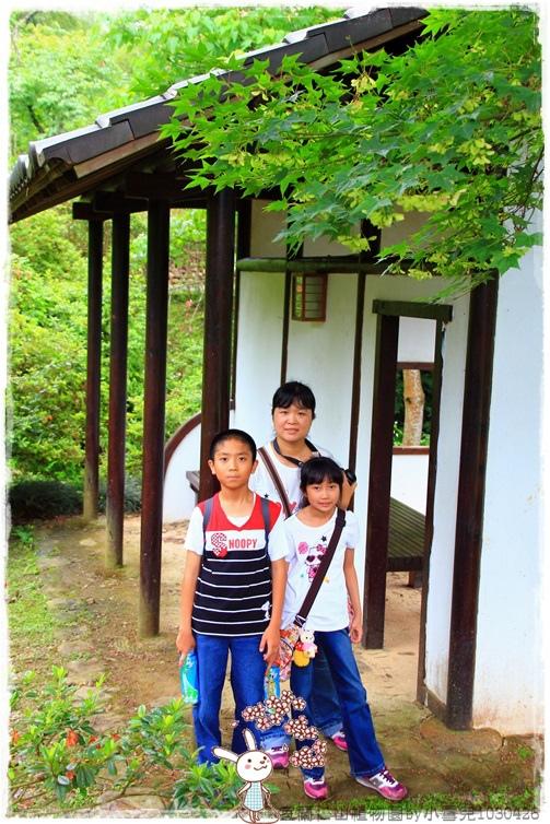 宜蘭仁山植物園by小雪兒1030426IMG_6252.JPG