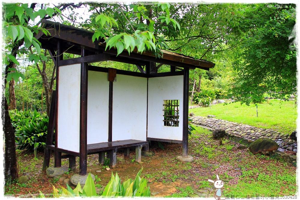 宜蘭仁山植物園by小雪兒1030426IMG_6256.JPG
