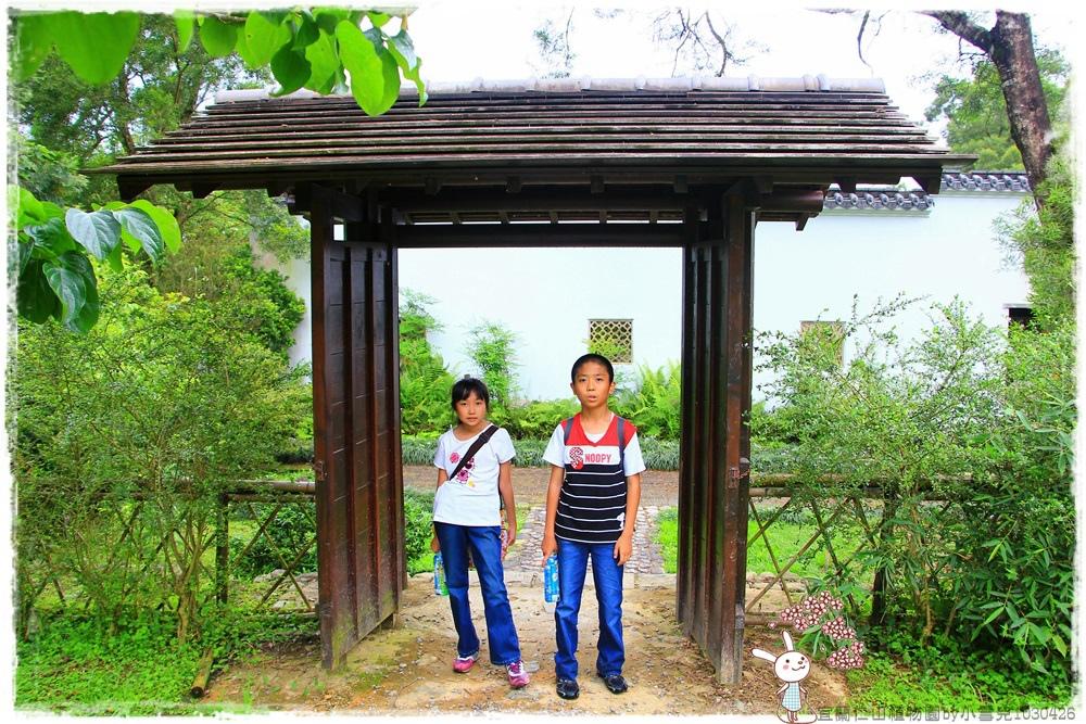 宜蘭仁山植物園by小雪兒1030426IMG_6261.JPG
