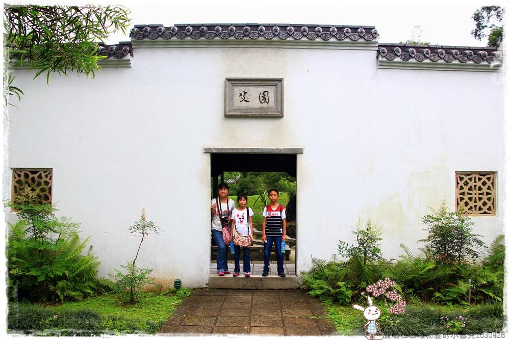 宜蘭仁山植物園by小雪兒1030426IMG_6266.JPG