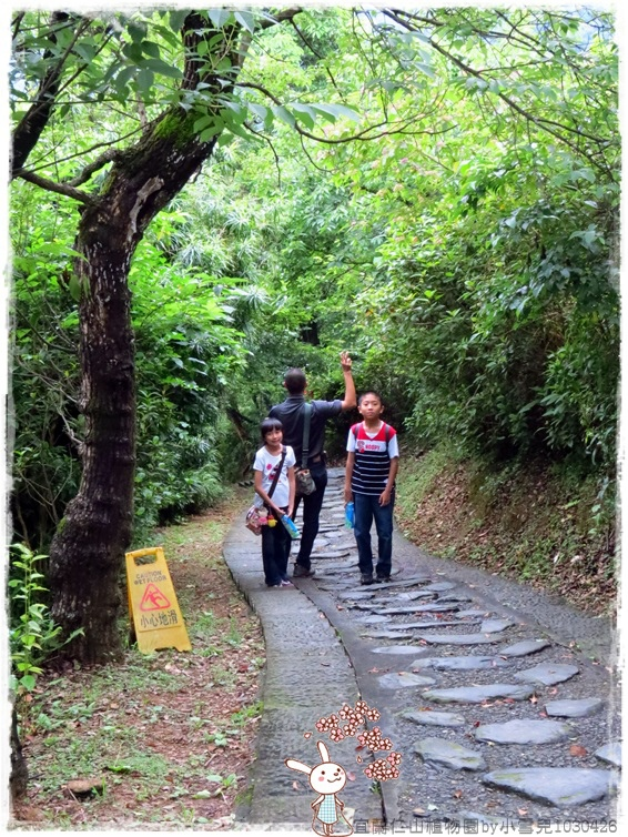 宜蘭仁山植物園by小雪兒1030426IMG_8636.JPG