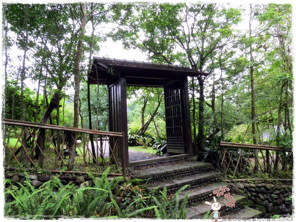 宜蘭仁山植物園by小雪兒1030426IMG_8643.JPG