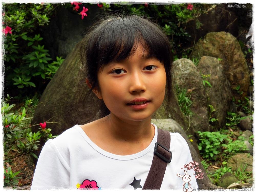 宜蘭仁山植物園by小雪兒1030426IMG_8649.JPG