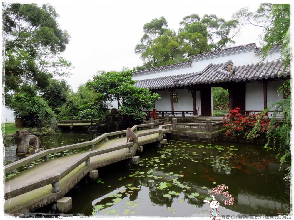 宜蘭仁山植物園by小雪兒1030426IMG_8664.JPG