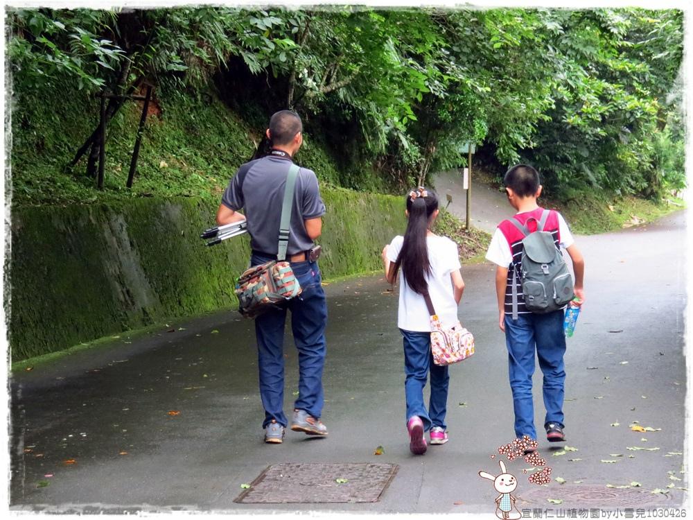 宜蘭仁山植物園by小雪兒1030426IMG_8668.JPG