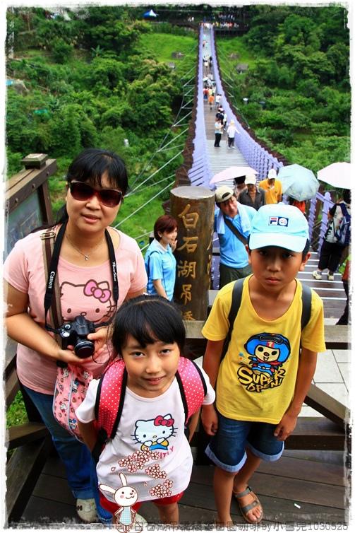 白石湖吊橋穠舍田園咖啡by小雪兒1030525IMG_7380.JPG