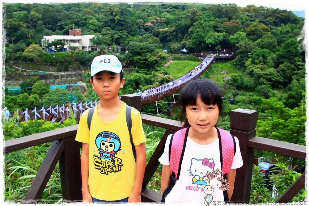 白石湖吊橋穠舍田園咖啡by小雪兒1030525IMG_7382.JPG