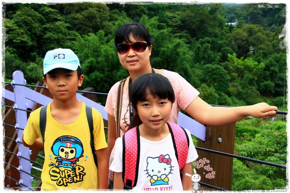 白石湖吊橋穠舍田園咖啡by小雪兒1030525IMG_7390.JPG