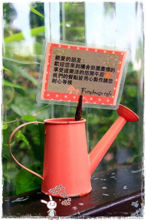 白石湖吊橋穠舍田園咖啡by小雪兒1030525IMG_7500.JPG