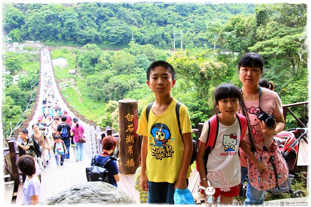 白石湖吊橋穠舍田園咖啡by小雪兒1030525IMG_7535.JPG