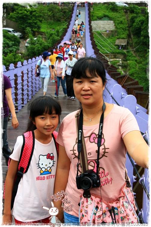 白石湖吊橋穠舍田園咖啡by小雪兒1030525IMG_7540.JPG