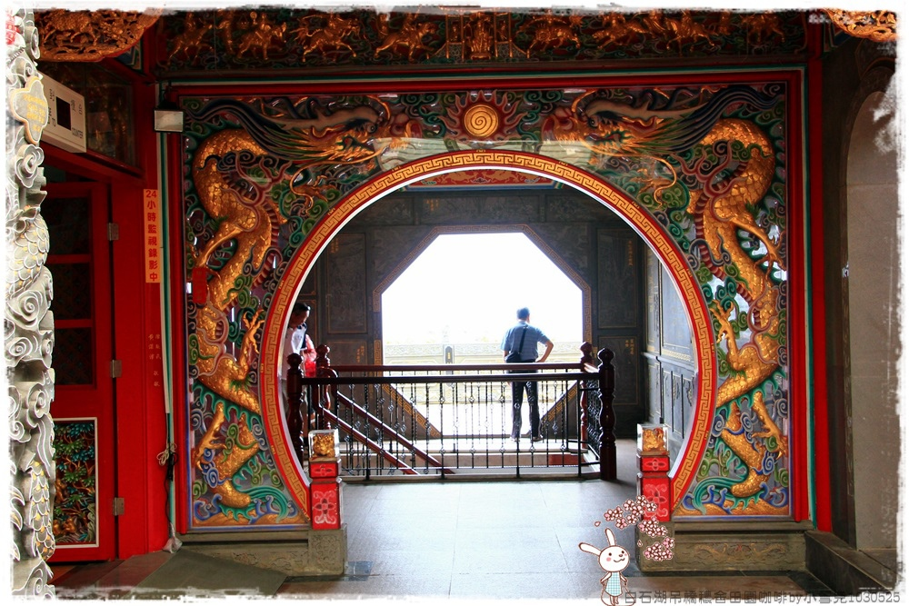 白石湖吊橋穠舍田園咖啡by小雪兒1030525IMG_7552.JPG