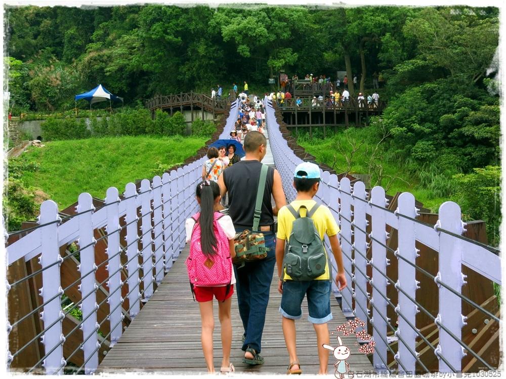 白石湖吊橋穠舍田園咖啡by小雪兒1030525IMG_9386.JPG