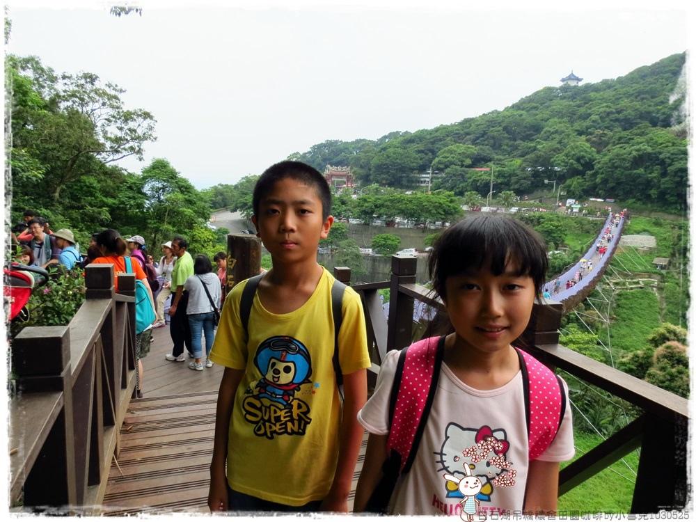 白石湖吊橋穠舍田園咖啡by小雪兒1030525IMG_9488.JPG