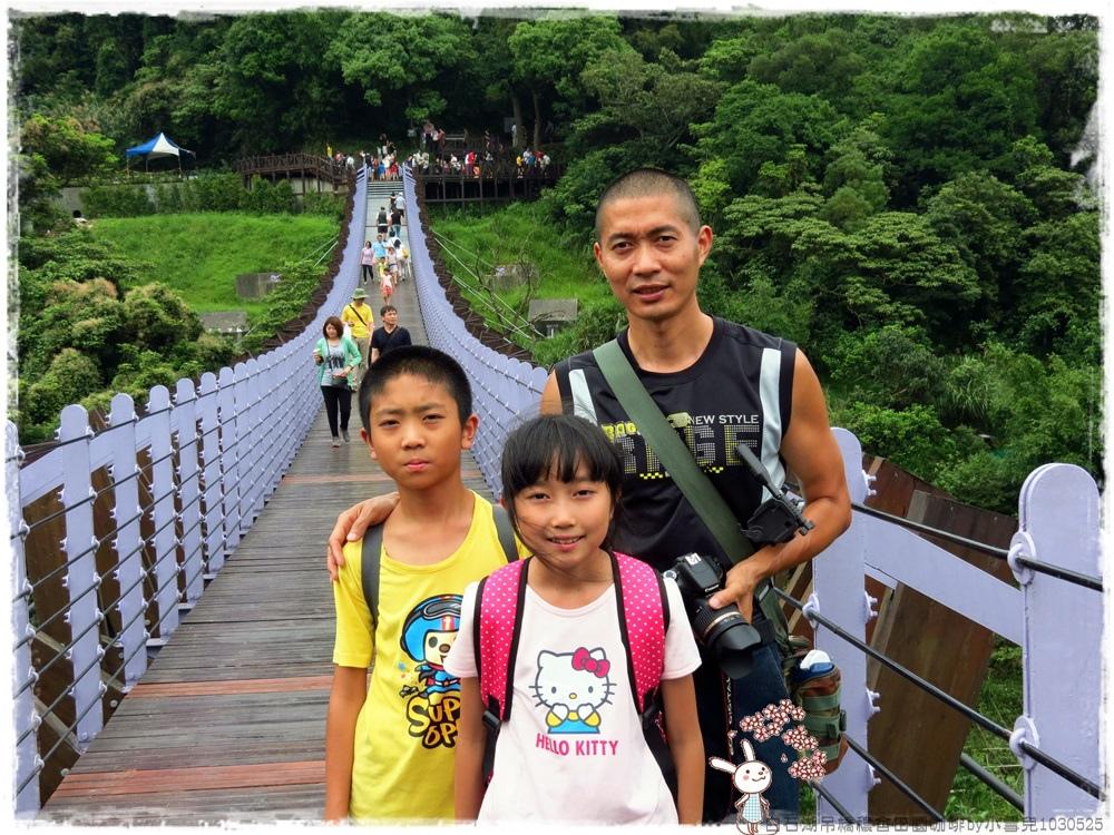 白石湖吊橋穠舍田園咖啡by小雪兒1030525IMG_9490.JPG