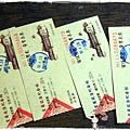 老媽媽烤雞宜蘭設治紀念館by小雪兒1030426IMG_6367.JPG