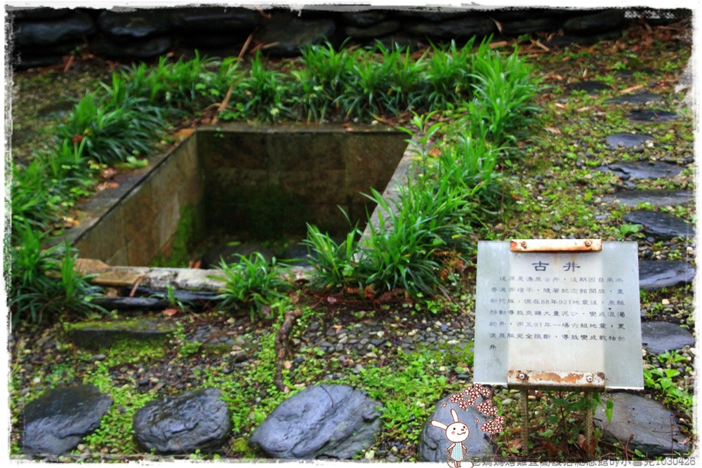 老媽媽烤雞宜蘭設治紀念館by小雪兒1030426IMG_6370.JPG