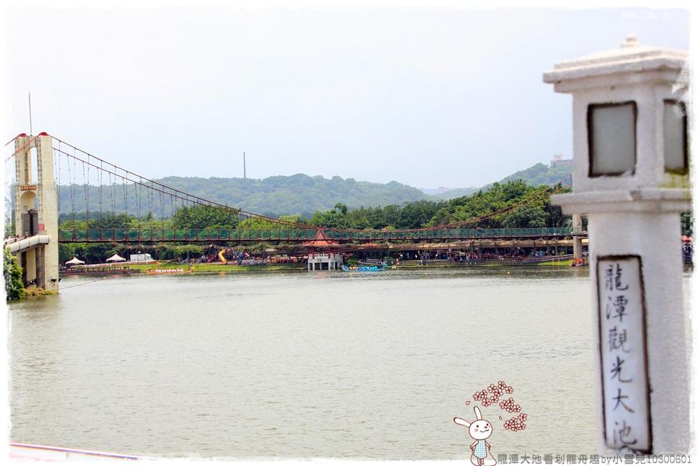 龍潭大池看划龍舟趣by小雪兒10300601IMG_7603.JPG