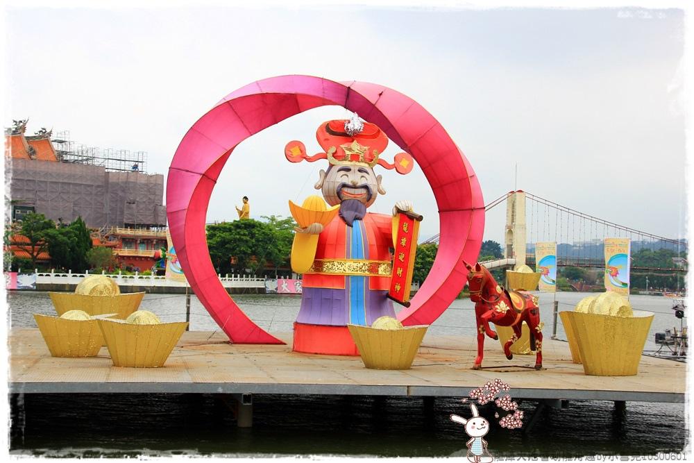 龍潭大池看划龍舟趣by小雪兒10300601IMG_7615.JPG