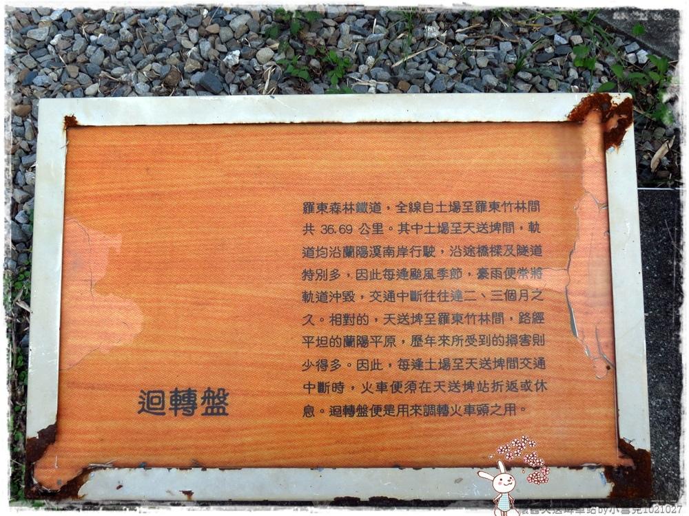 懷舊天送埤車站by小雪兒1021027IMG_4400.JPG