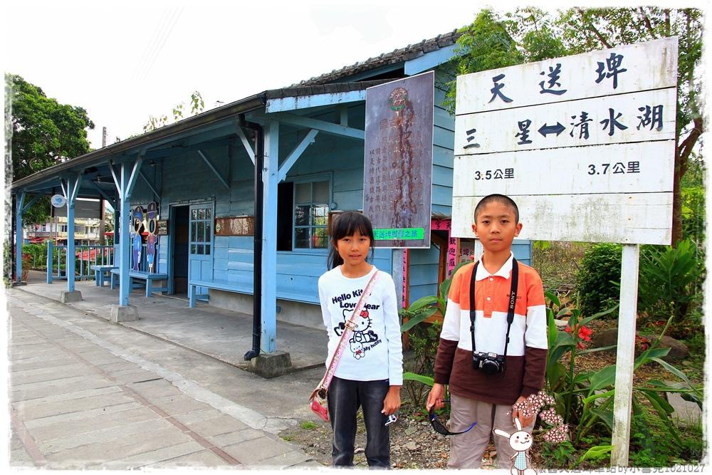 懷舊天送埤車站by小雪兒1021027IMG_9386.JPG