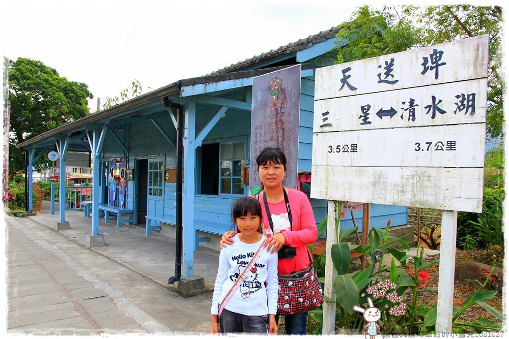 懷舊天送埤車站by小雪兒1021027IMG_9389.JPG