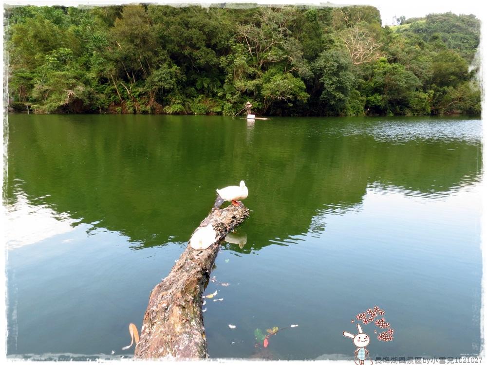 長埤湖風景區by小雪兒1021027IMG_4438.JPG