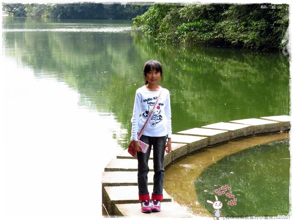 長埤湖風景區by小雪兒1021027IMG_4473.JPG