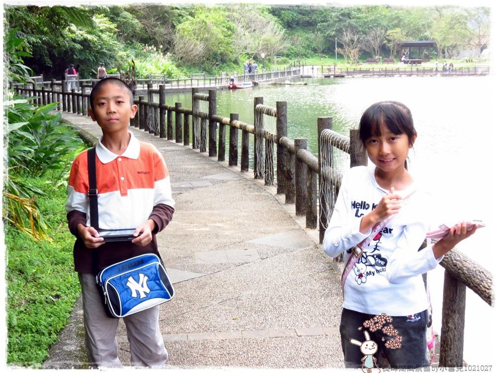長埤湖風景區by小雪兒1021027IMG_4475.JPG
