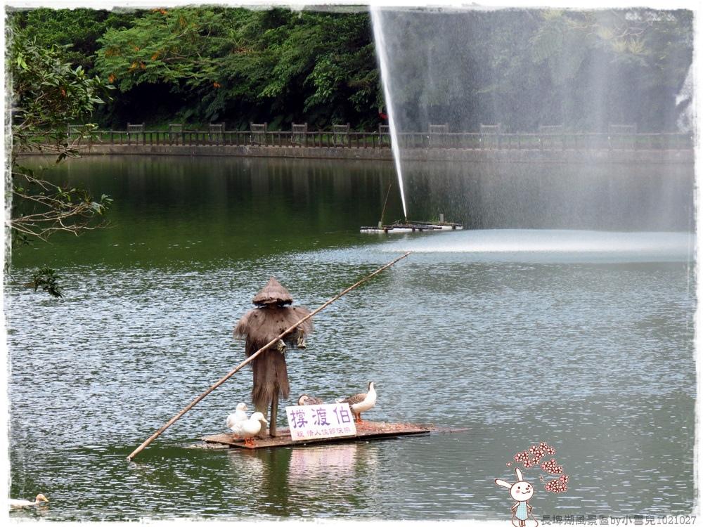 長埤湖風景區by小雪兒1021027IMG_4490.JPG