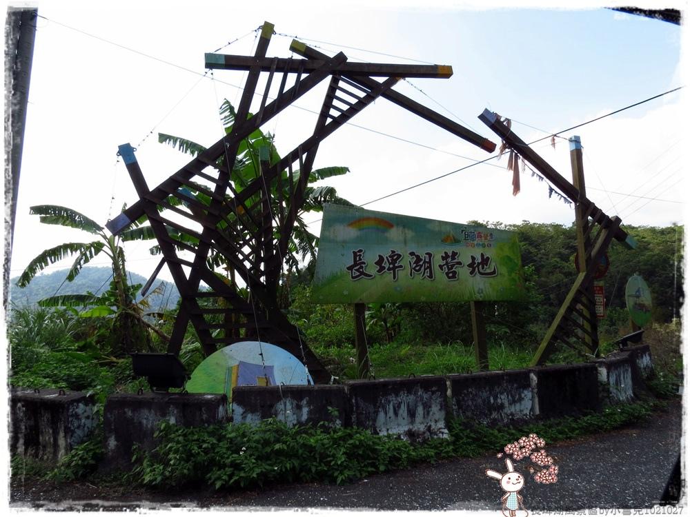 長埤湖風景區by小雪兒1021027IMG_4509.JPG