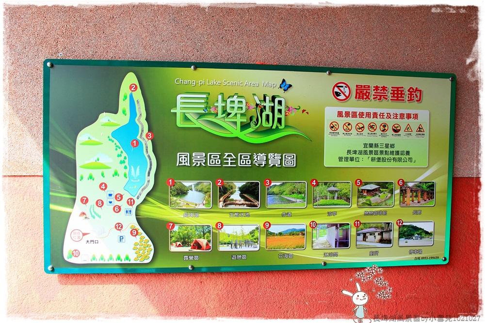 長埤湖風景區by小雪兒1021027IMG_9416.JPG
