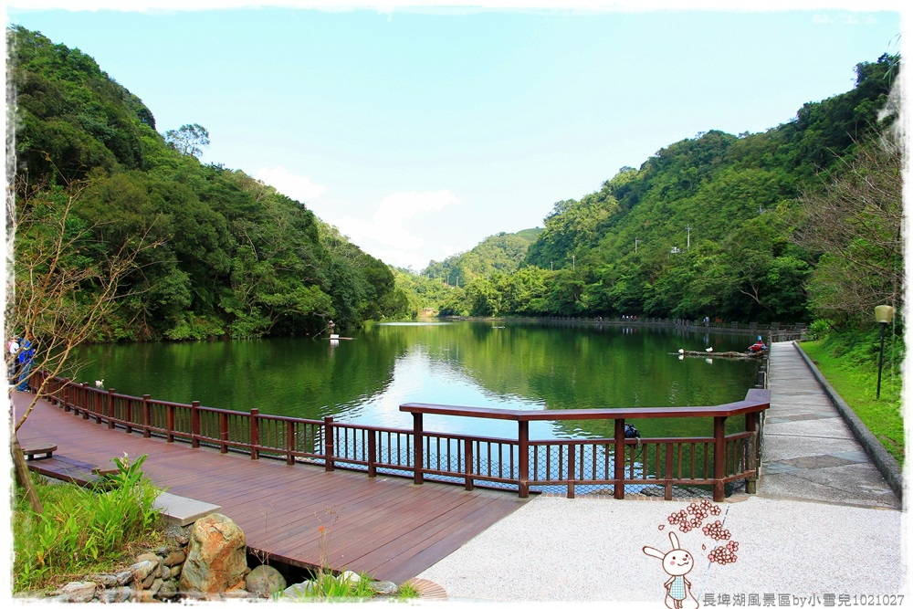 長埤湖風景區by小雪兒1021027IMG_9424.JPG