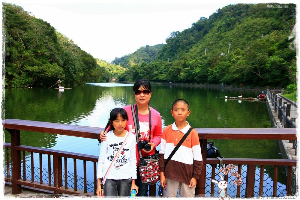 長埤湖風景區by小雪兒1021027IMG_9425.JPG