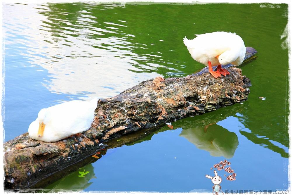 長埤湖風景區by小雪兒1021027IMG_9430.JPG