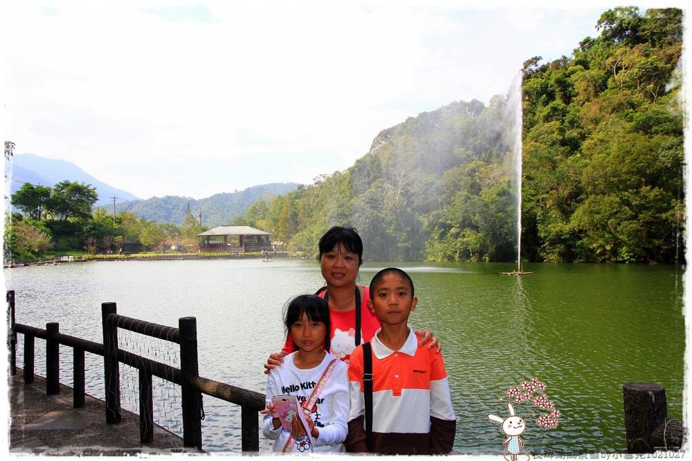 長埤湖風景區by小雪兒1021027IMG_9448.JPG