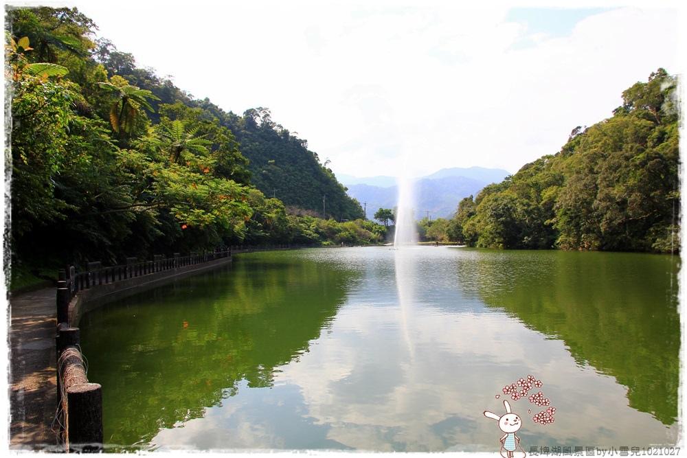 長埤湖風景區by小雪兒1021027IMG_9458.JPG