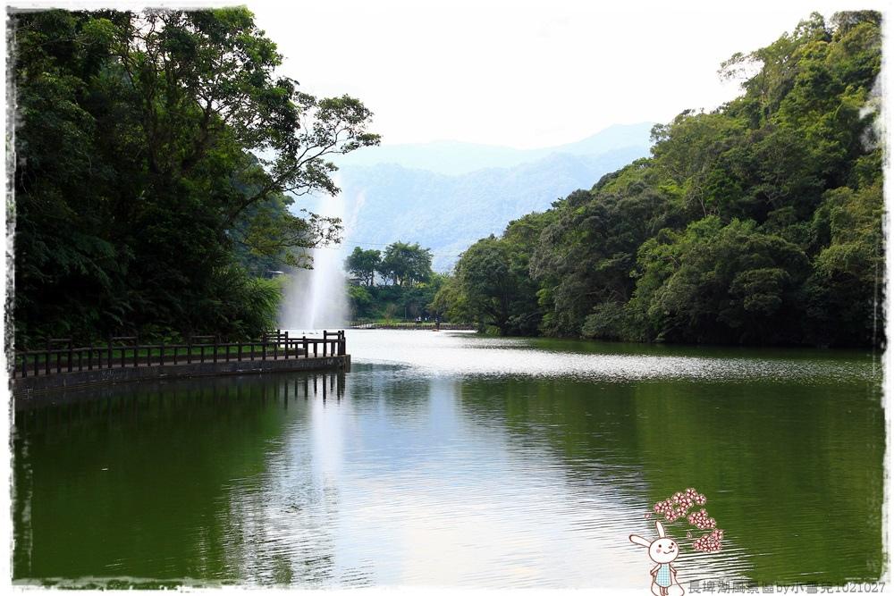 長埤湖風景區by小雪兒1021027IMG_9471.JPG