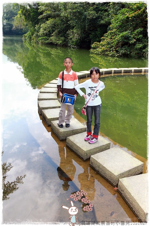 長埤湖風景區by小雪兒1021027IMG_9474.JPG