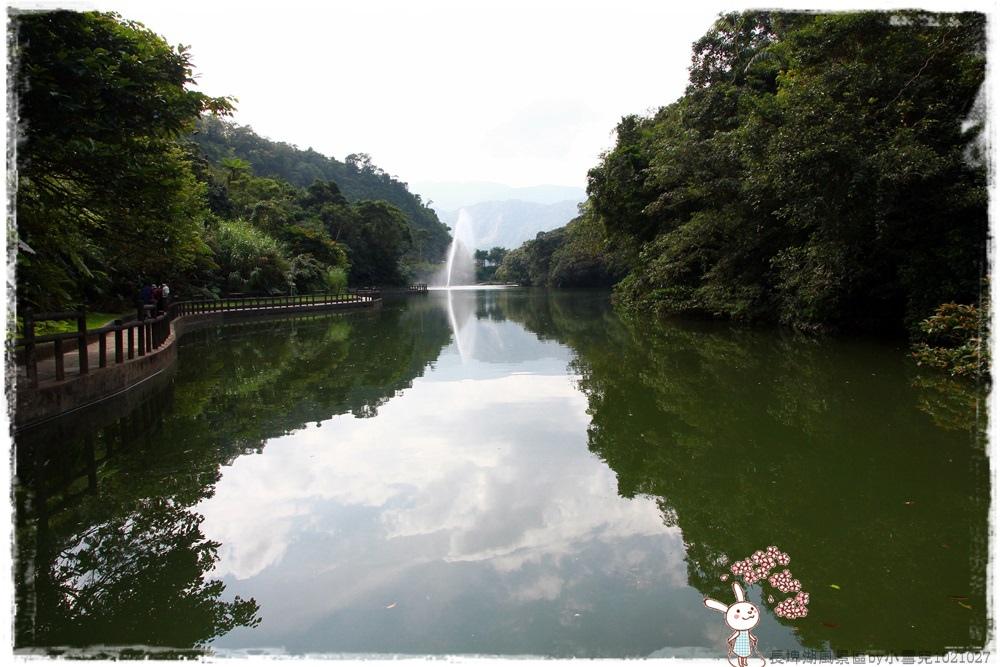 長埤湖風景區by小雪兒1021027IMG_9475.JPG