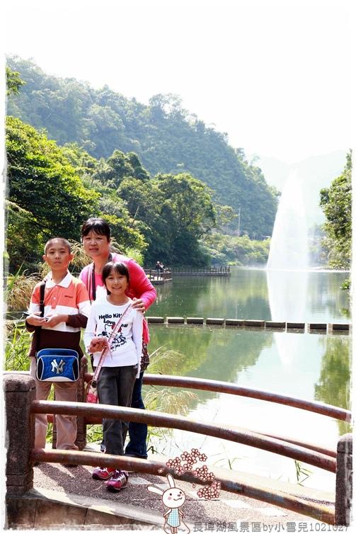 長埤湖風景區by小雪兒1021027IMG_9483.JPG