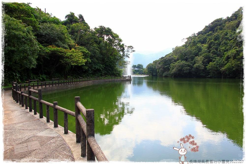 長埤湖風景區by小雪兒1021027IMG_9490.JPG