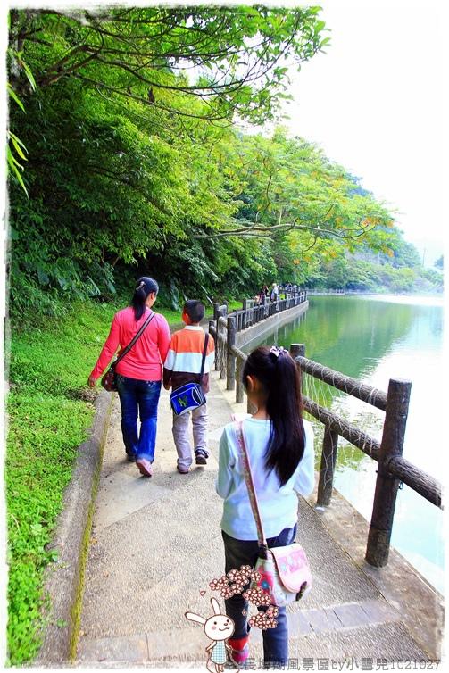 長埤湖風景區by小雪兒1021027IMG_9496.JPG
