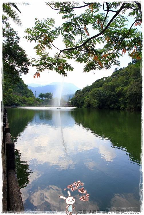 長埤湖風景區by小雪兒1021027IMG_9498.JPG