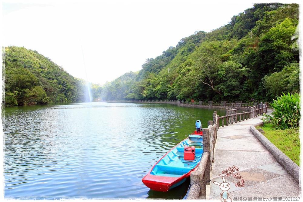 長埤湖風景區by小雪兒1021027IMG_9525.JPG