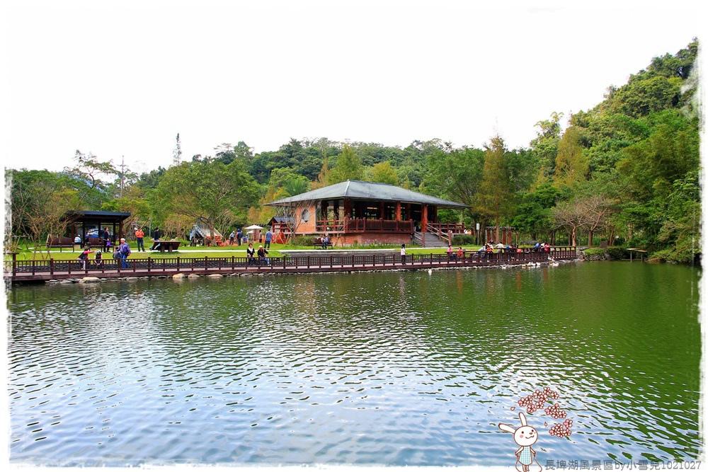長埤湖風景區by小雪兒1021027IMG_9527.JPG
