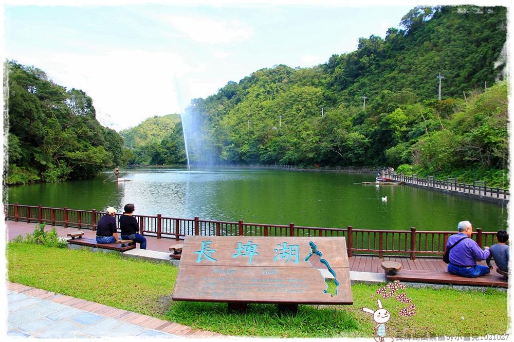 長埤湖風景區by小雪兒1021027IMG_9528.JPG