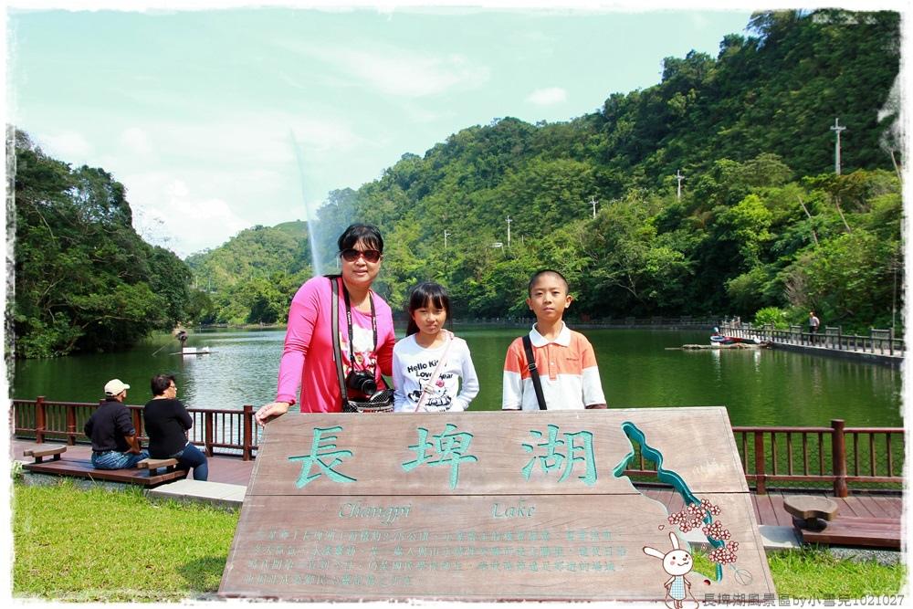 長埤湖風景區by小雪兒1021027IMG_9530.JPG