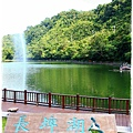 長埤湖風景區by小雪兒1021027IMG_9533.JPG