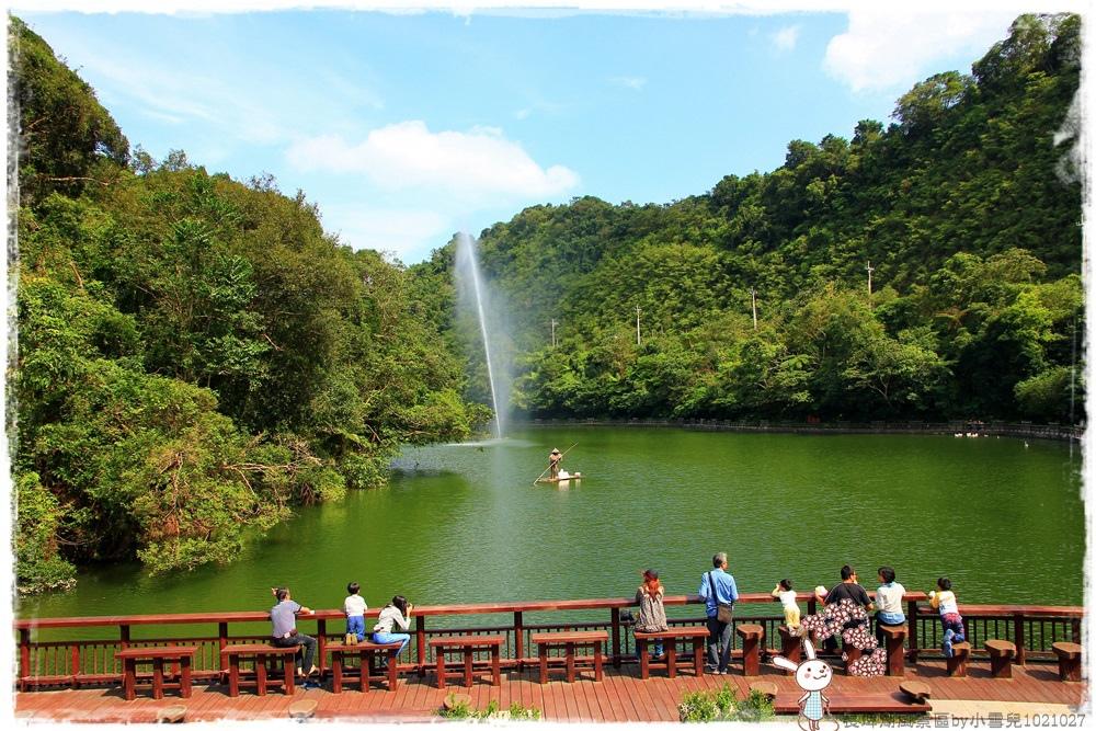 長埤湖風景區by小雪兒1021027IMG_9544.JPG